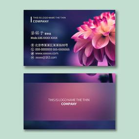 紫色美容师名片