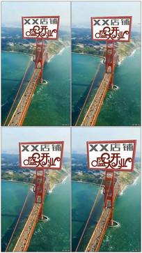 创意海湾大桥开业广告牌宣传视频