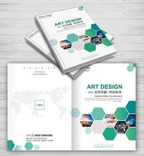创意拼接公司产品宣传画册封面