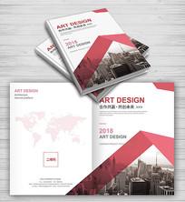 红色拼接企业宣传画册封面