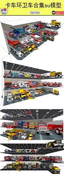 卡车环卫车模型