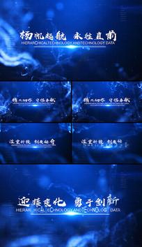 科技企业宣传文字展示AE模版