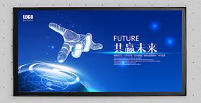 蓝色科技会议背景板设计