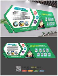绿色健康企业文化墙