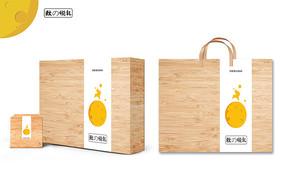 时尚简约中秋月饼礼盒包装