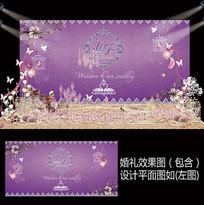 紫色欧式婚礼甜品台设计