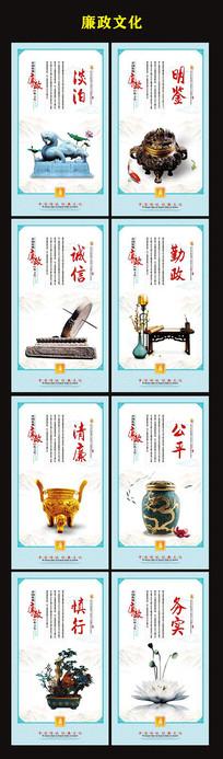 大气中国风廉政文化展板设计 CDR