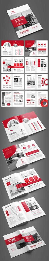 红色大气企业文化手册设计模板