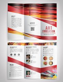红色通用艺术油画培训宣传折页