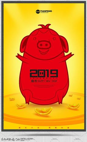 简约2019猪年元旦新春海报