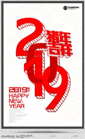简约创意2019猪年宣传海报