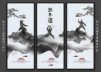 中国风跆拳道展板