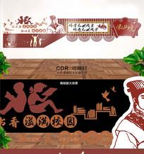 中式古典励志校园文化墙