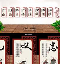 中式国学楼梯文化墙