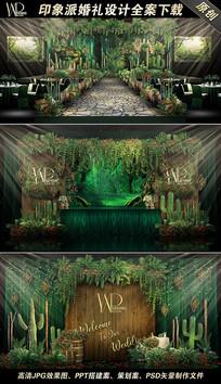 森语森系绿色创意主题婚礼
