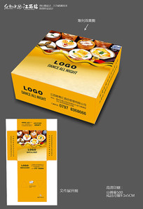 早餐纸巾盒 CDR