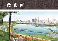 滨水公园喷泉水景效果图