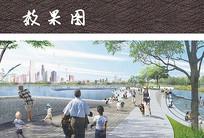 滨水台阶广场步道效果图 JPG