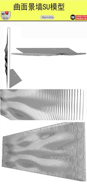 不锈钢条景墙模型