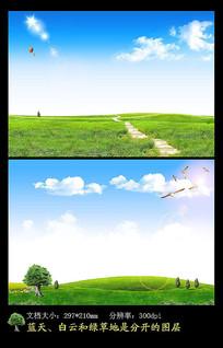 草原上的蓝天白云背景素材