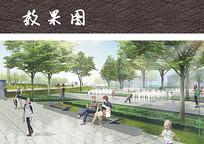 城市公园广场透视效果图 JPG