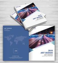 创意公司产品宣传画册封面