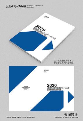 创意几何画册封面 PSD