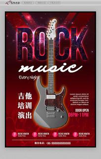 创意吉他培训演出海报