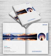 创意企业产品宣传画册封面设计
