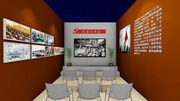 党建展厅宣传影视厅效果图 JPG