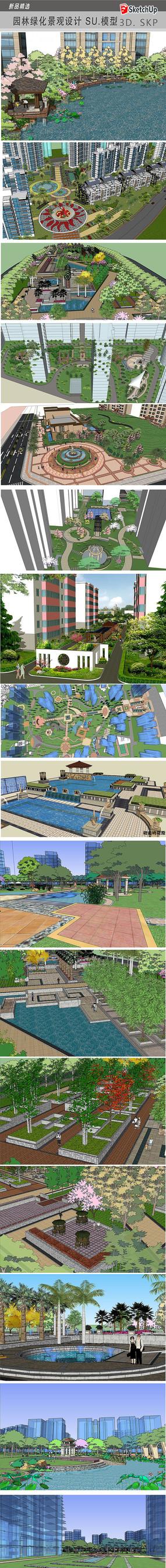 地产园林景观设计