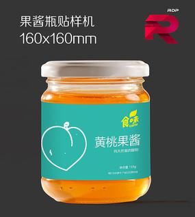 蜂蜜瓶子效果图