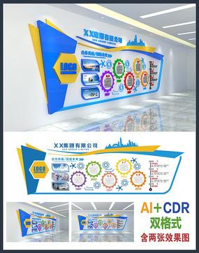 高端大气公司形象墙设计