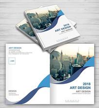 高端企业产品宣传画册封面设计
