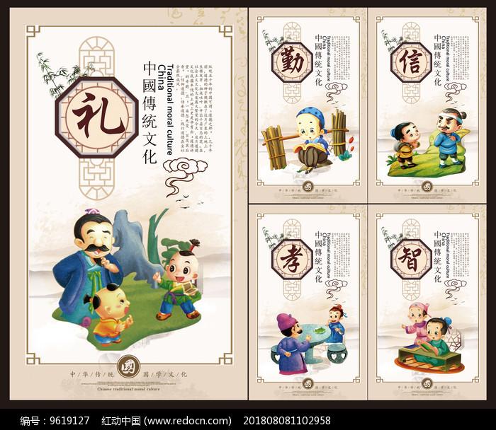国学文化海报展板设计图片