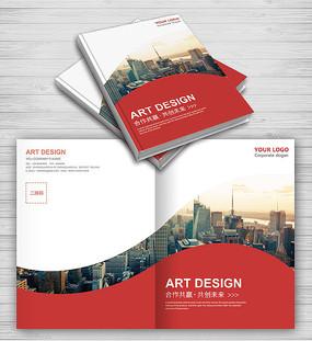 红色大气城市建筑画册封面设计