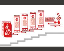 红色楼梯党建文化展板