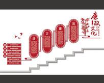 红色楼梯党建宣传展板