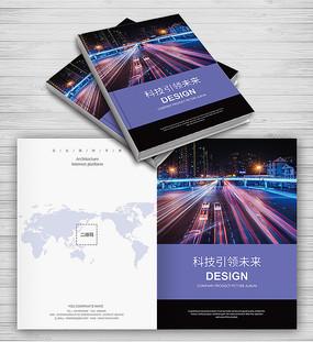 简洁企业产品宣传画册封面设计