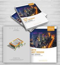 简约大气建筑模型画册封面