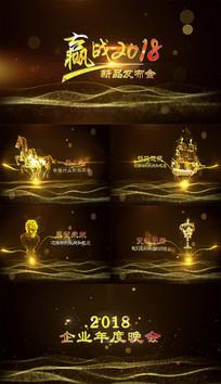 金色粒子企业颁奖晚会AE模板