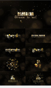 金色粒子字幕标题展示AE模版