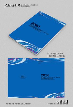 蓝色线条封面 PSD