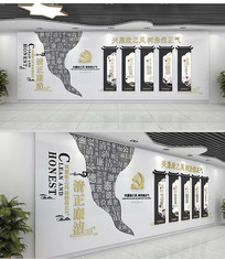 廉政文化墙设计 CDR