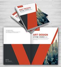 菱形拼接企业产品宣传画册封面