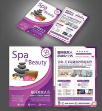 美容院美容护理SPA宣传单页