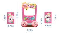 棉花糖车异形展板
