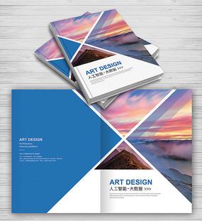 企业拼接产品画册封面设计