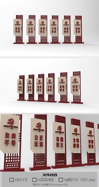社会主义核心价值观党建雕塑 3ds