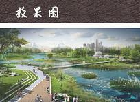 湿地植物园效果图 JPG